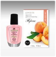Масло для кутикулы персик Severina #3007, 30 мл
