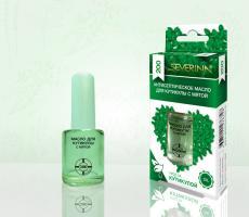 Антисептическое масло для кутикулы с мятой Severina #200, 11 мл