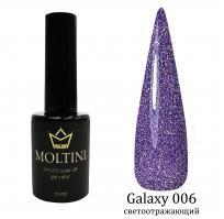 Гель-лак светоотражающие 'Galaxy' №006 Moltini, 12ml