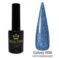 Гель-лак светоотражающий 'Galaxy' №008 Moltini, 12ml