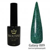 Гель-лак светоотражающие 'Galaxy' №009 Moltini, 12ml