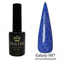 Гель-лак светоотражающий 'Galaxy' №007 Moltini, 12ml