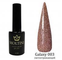Гель-лак светоотражающие 'Galaxy' №003 Moltini, 12ml