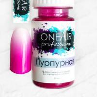 Краска для аэрографии на ногтях Пурпурная OneAir, 10 мл