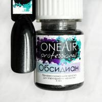 Краска перламутровая для аэрографии на ногтях Обсидиан OneAir, 6 мл