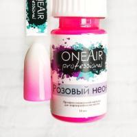 Краска для аэрографии на ногтях Розовый неон OneAir, 10 мл