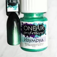 Краска перламутровая для аэрографии на ногтях Изумруд OneAir, 6 мл