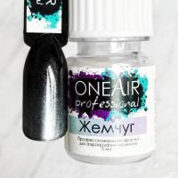 Краска перламутровая для аэрографии на ногтях Жемчуг OneAir, 6 мл