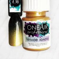 Краска перламутровая для аэрографии на ногтях Тёплое золото OneAir, 6 мл