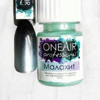 Краска перламутровая для аэрографии на ногтях Малахит OneAir, 6 мл