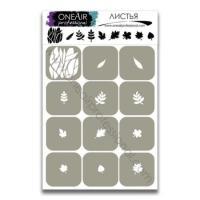 Трафареты для аэрографии на ногтях Листья OneAir