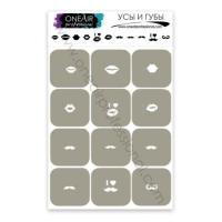 Трафареты для аэрографии на ногтях Усы и губы OneAir