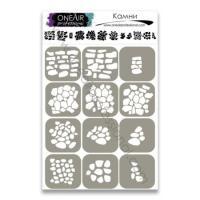 Трафареты для аэрографии на ногтях Камни OneAir