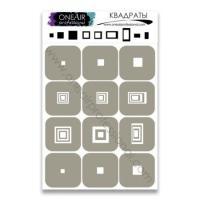 Трафареты для аэрографии на ногтях Квадраты OneAir
