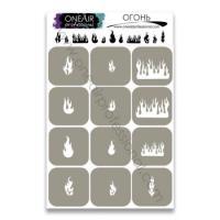 Трафареты для аэрографии на ногтях Огонь OneAir