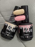 157 Gel Polish #157 «Dates» MYSTIQUE™, 15 ml