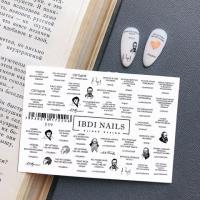 Слайдер дизайн №539 IBDI NAILS