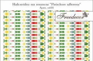 Наклейки на типсы 'Райские цветы' nt01