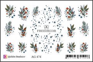 Слайдер-дизайн (имитация аэрографии) AG 474 FreeDecor