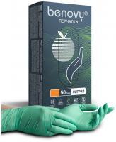 Перчатки нитриловые Бенови Benovy, текстурированные на пальцах, зеленые, XS 50 пар