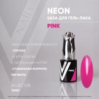 Камуфлирующая база Neon Pink Vogue, 10мл