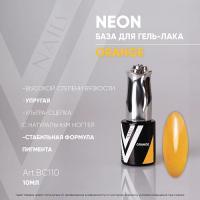 Камуфлирующая база Neon Orange Vogue, 10мл