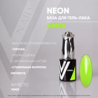 Камуфлирующая база Neon Green Vogue, 10мл