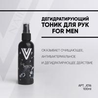 Дегидратирующий тоник для рук For Men Vogue, 100мл