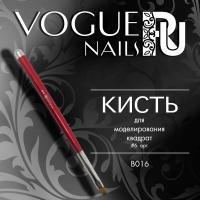 Кисть для моделирования #6 квадрат Vogue