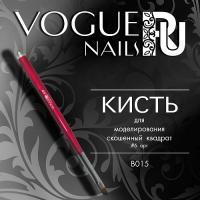 Кисть для моделирования #6 скошенный квадрат Vogue