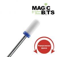 Керамический бочонок РЕВЕРСИВНЫЙ 6.0 (подходит и для левшей) Magic Bits (37)