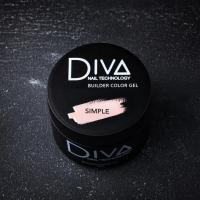 Гель камуфлирующий Builder gel Simple Diva, 30мл