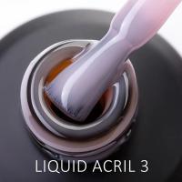 Жидкий акрил Liquid Acryl #3 Diva, 15мл