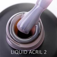 Жидкий акрил Liquid Acryl #2 Diva, 15мл