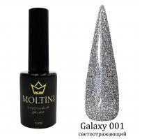 Гель-лак светоотражающий 'Galaxy' №001 Moltini, 12ml