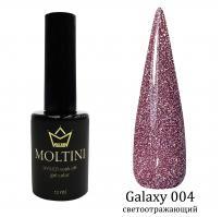 Гель-лак светоотражающий 'Galaxy' №004 Moltini, 12ml