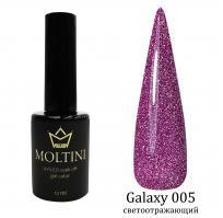 Гель-лак светоотражающий 'Galaxy' №005 Moltini, 12ml