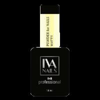 Идеальный матовый топ Powder for nails MATT TOP IvaNails, 14ml