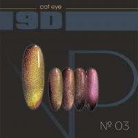 Cat 9D-03 Nartist, 10g