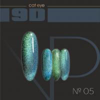 Cat 9D-05 Nartist, 10g