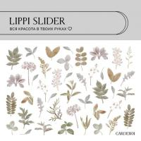 Слайдер Garden 01 LIPPI Slider