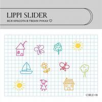 Слайдер Child 01 LIPPI Slider