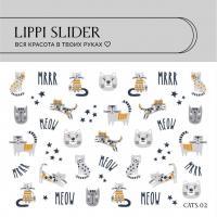 Слайдер Cats 02 LIPPI Slider
