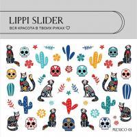 Слайдер Mexico 01 LIPPI Slider