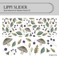 Слайдер Forest 01 LIPPI Slider