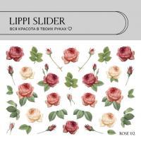 Слайдер Rose 02 LIPPI Slider