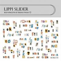 Слайдер Word 04 LIPPI Slider