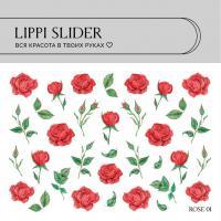 Слайдер Rose 01 LIPPI Slider