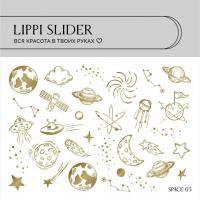 Слайдер Space 03 LIPPI Slider