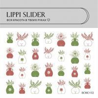 Слайдер Boho 02 LIPPI Slider